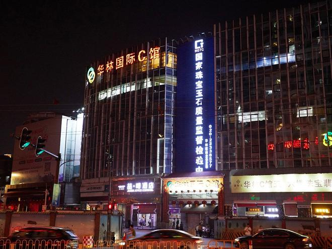 Yucheng Hotel - Kanton - Rakennus