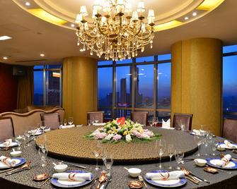 Hotel Nikko Dalian - Dalian - Restaurante