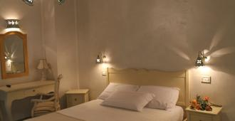 B&B Bellavista Costa d'Amalfi - Vietri sul Mare - Bedroom