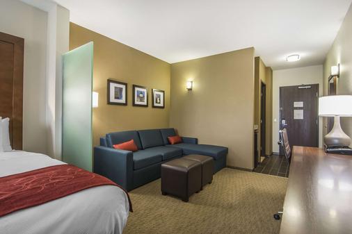 Comfort Suites - Реджайна - Спальня