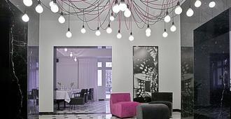 Platinum Palace Residence Boutique Hotel - פוזנאן - לובי