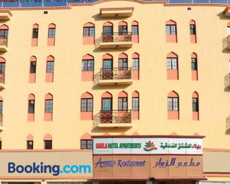 Bahla Hotel Apartments - Bahlā' - Building