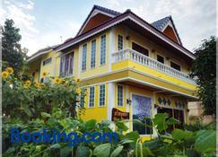 Baan Bussaba Hotel - Trang - Building