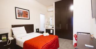 Monte León Hotel Boutique Y Galería - León - Bedroom