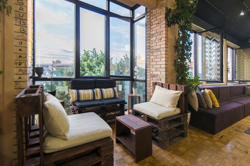 Guesthouse Fair - Belgrade - Living room