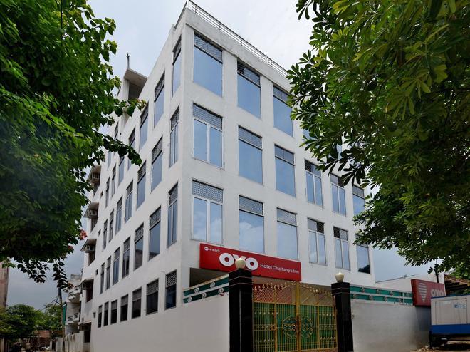 Oyo 4409 Hotel Chaitanya Inn - Vārānasi - Building