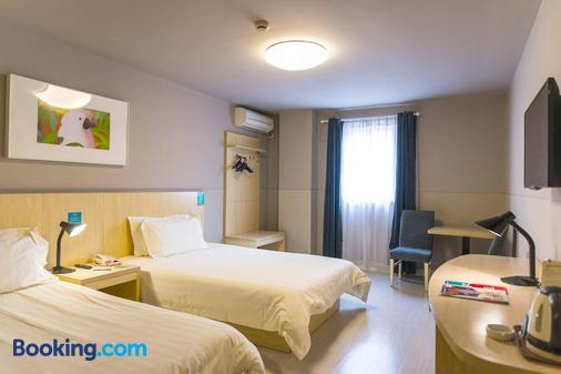 Jinjiang Inn Meizhou Binfang Avenue - Meizhou - Bedroom