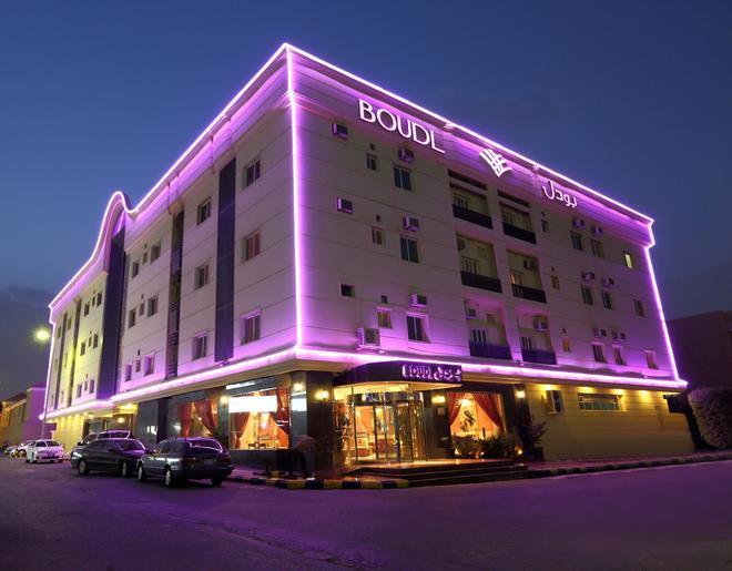 Boudl Al Khobar - Al Khobar - Building