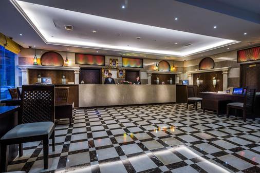 第一中心公寓酒店 - 杜拜 - 杜拜 - 櫃檯