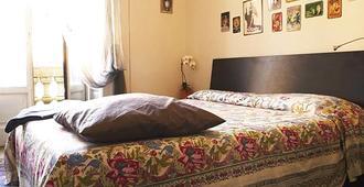 B&b Butterflys Piacenza - Piacenza - Schlafzimmer