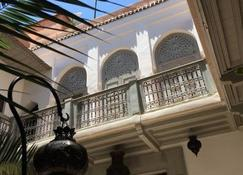 Riad Dar Nabila - Marraquexe - Hall