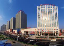 Crowne Plaza Yichang - Yichang - Building