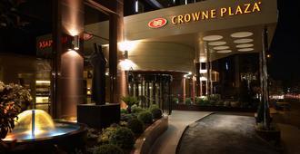 Crowne Plaza Athens - City Centre - אתונה