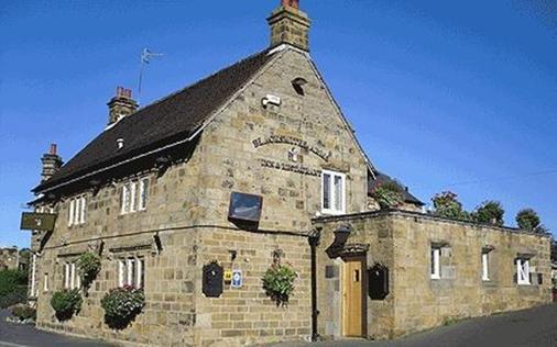Blacksmiths Arms Inn - Scarborough