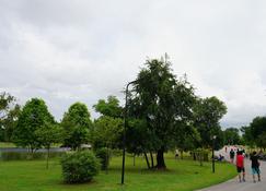 Green View Place - Mae Sai - Vista del exterior