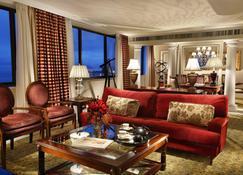 JW Marriott Hotel Rio de Janeiro - Rio de Janeiro - Huiskamer