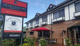 Shakespeare Motel - Mackay - Building