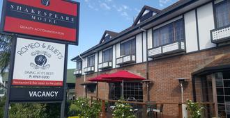 Shakespeare Motel - Mackay