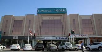 Al Diafah Hotel Suites - Thủ Đô Riyadh - Toà nhà