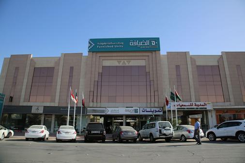 Al Diafah Hotel Suites - Riad - Rakennus