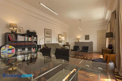 Gaspar House - Lisbon - Dining room
