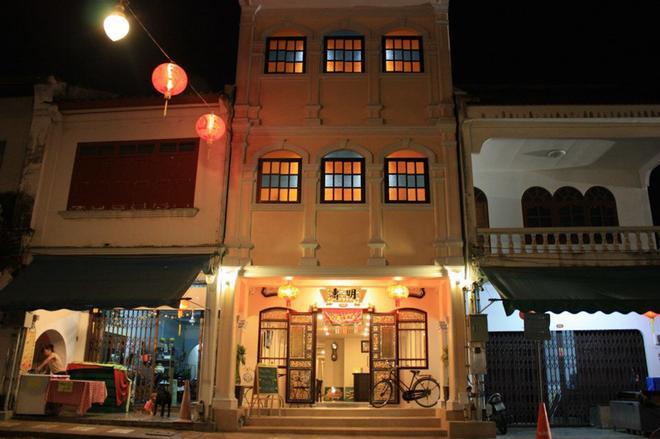 Ming Shou Boutique House - Phuket - Edificio