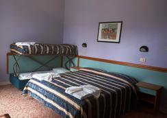 Bahamas - Lido di Savio - Bedroom