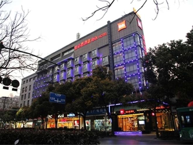 Ibis Yangzhou Wen Chang Attic - Yangzhou - Building