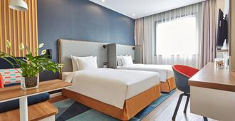 Holiday Inn Express Nanjing Xuanwu Lake - Nanjing - Bedroom
