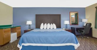 Days Inn by Wyndham North Platte - North Platte - Bedroom