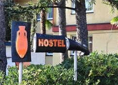 Hostel Amfora - Fazana