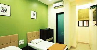 Hotel Avista - מומבאי - חדר שינה