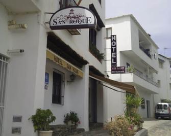 Hotel San Roque - Mecina fondales - Edificio