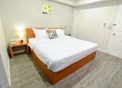 Bj Boutique - Rayong - Bedroom