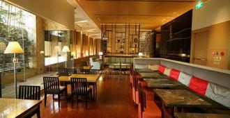 City Suites - Taipei Nanxi - טאיפיי - מסעדה