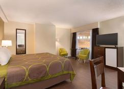 Super 8 by Wyndham Prince George - Prince George - Quarto