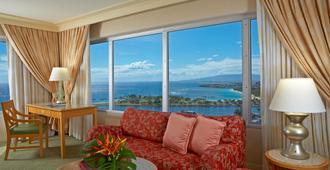 Ilikai Lite - Honolulu - Living room