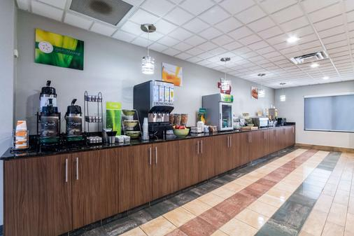 Quality Inn And Suites Augusta I-20 - Augusta - Buffet