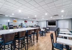 Quality Inn And Suites Augusta I-20 - Augusta - Restaurant