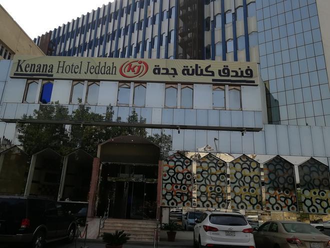 Kenanh Jeddah Hotel - Dschidda - Gebäude