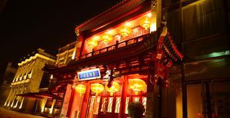 Beijing Palace Hotel - Pekín - Edificio