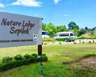 Nature Lodge Sepilok - Sandakan - Buiten zicht