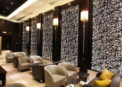 Corail Suites Hotel - Tunis - Lounge