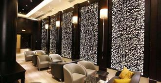 Le Corail Suites Hotel - Tunis - Lounge