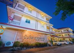 Nuntiya Terrace - Udon Thani - Building