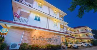 Nuntiya Terrace - Udon Thani