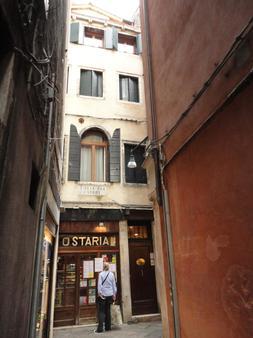 阿拉坎帕納酒店 - 威尼斯 - 威尼斯