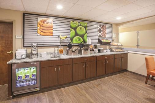 La Quinta Inn & Suites by Wyndham Mechanicsburg - Harrisburg - Mechanicsburg - Buffet