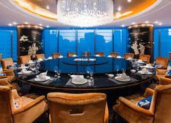 Intercontinental Fuzhou, An IHG Hotel - Fuzhou - Restaurant