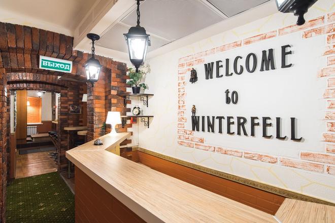 Winterfell on Kurskaya - Moscow - Front desk